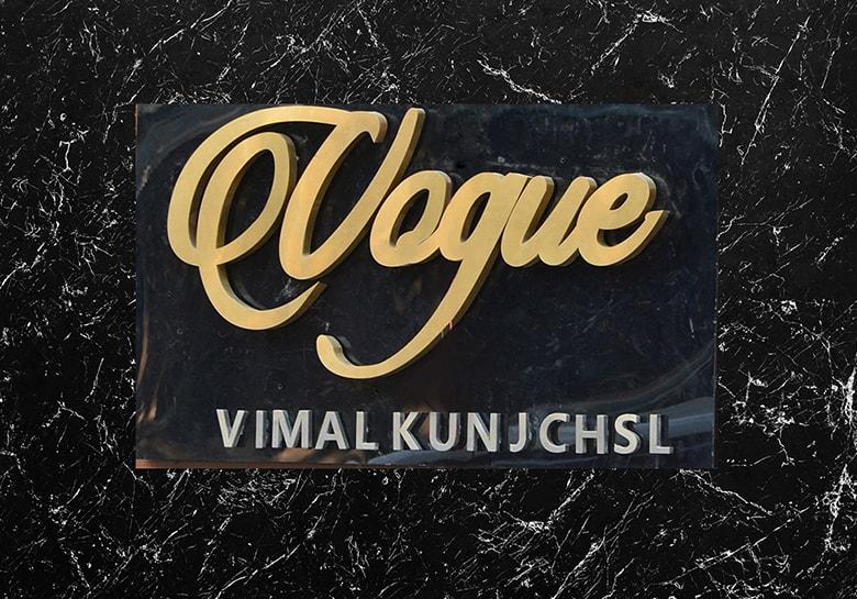 Vogue Residency in Santacruz West, India